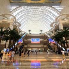 Торговый центр в Гуанчжоу