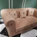 Образец кресла или дивана из Китая - фото 38
